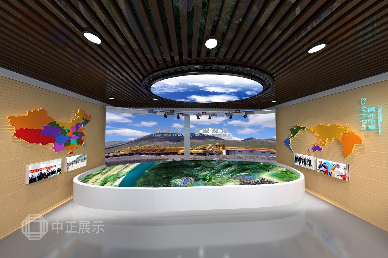 天寶化工企業文化展廳