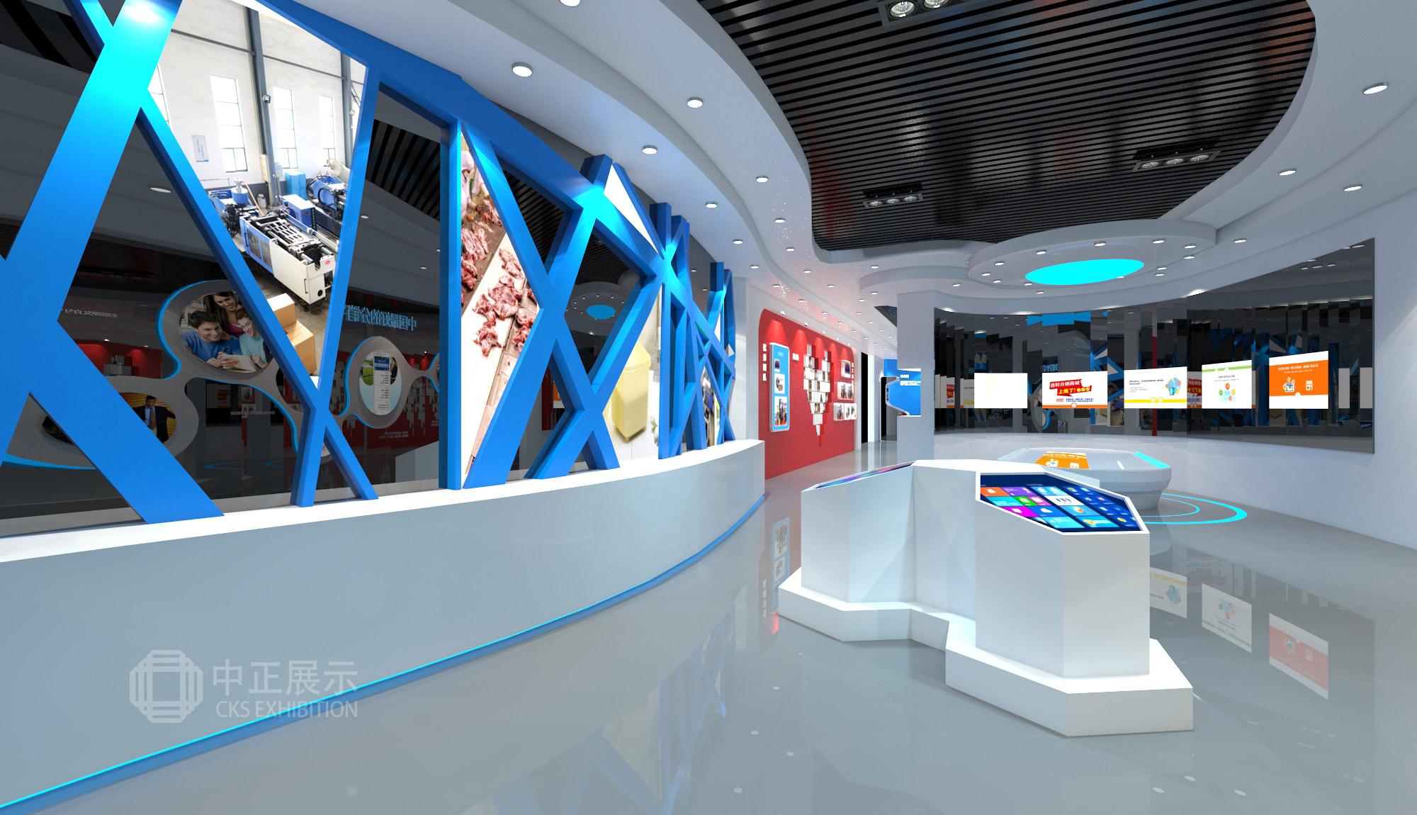 連科集團企業文化展廳