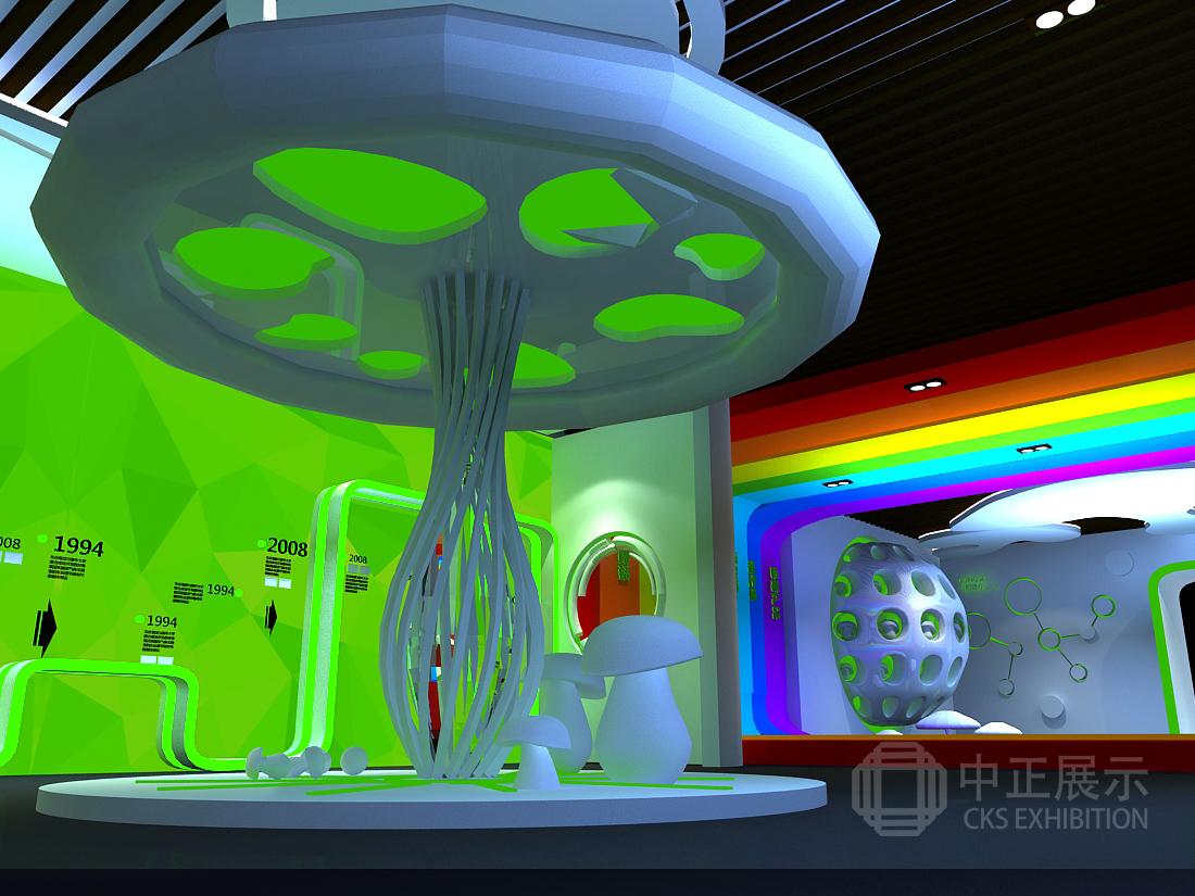 食用菌科技展館