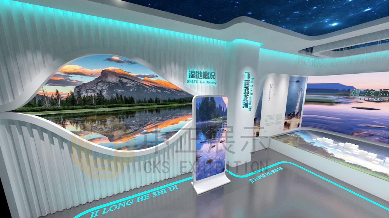 雞龍河濕地科普展覽館